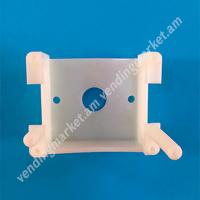 Պրեսի շարժիչի սպիտակ դետալ (կոդ 1311)