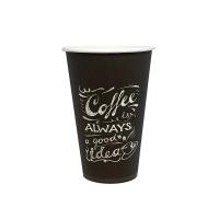 Թղթե բաժակ Coffee Always