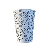 Թղթե բաժակ Cup of coffee