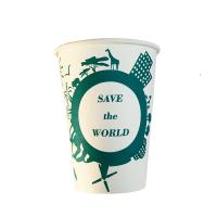 Թղթե բաժակ Save the world