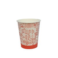 Paper cup Good day