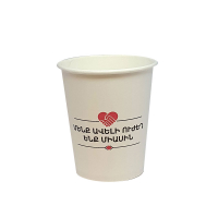 Paper cup We are stronger together