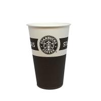 Paper cup Starbucks