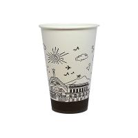 Paper cup Yerevan